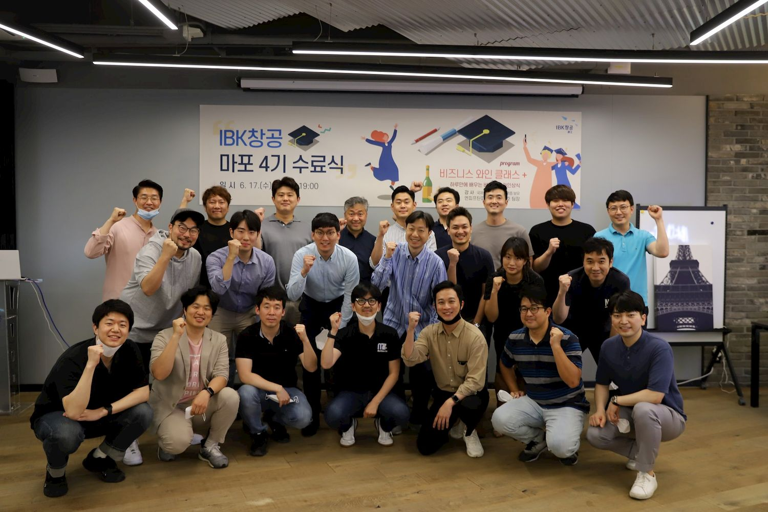 BluePrintLAB graduates from IBK Changgong's 4th Mapo Accelerator class